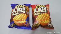 오리온 감자산맥 통후추소금맛 핫윙맛 비교!