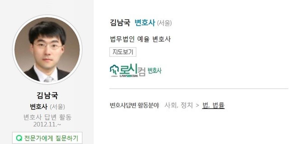 MBN 김남국 변호사 황태순 블랙리스트 토론