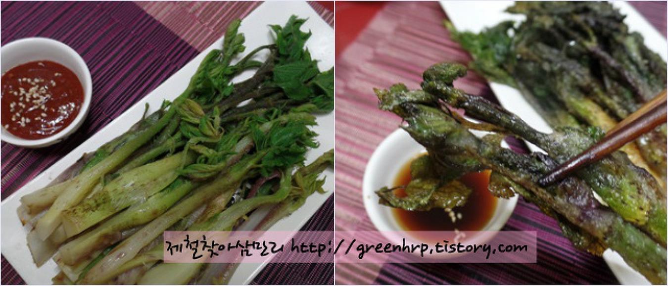간단하고 맛있는 봄찬 37, 땅두릅 숙회와 튀김~