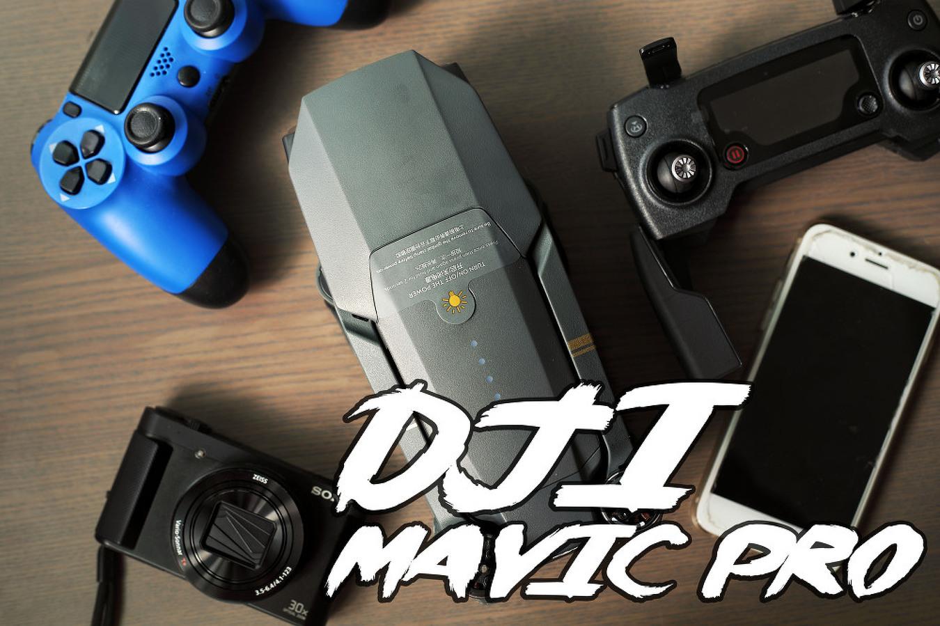 드론추천! DJI MAVIC PRO 매빅 프로 개봉기