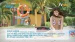 여행동영상 천국, 스티커 영상을 볼 수 있는 여행전문 채널! TVis (티비즈)