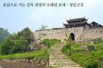 운남으로 가는 길목 귀양의 오래된 요새 -  청암고진(青岩古镇 칭옌구전)