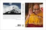 달라이 라마 111展 히말라야의 꿈(성기조 허금행 조성범 외/ 사진에세이/ 작가와비평 발행)