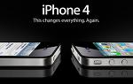 아이폰(iPhone) 4 발표