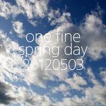 2012년 봄 일상의 사진 / 니콘 D90+17-55mm