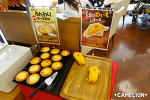 오사카 빵집 비 드 프랑스 vie de france 의 '소금 메론빵(塩メロンパン)' ★★★★