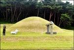 ( 상주 여행 ) 전 사벌 왕릉,화달리 3층 석탑