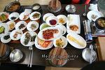 산사랑 - 용인 고기리 계곡 한정식 맛집