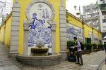 마카오 여행의 시작, 세나도 광장.