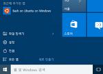 Windows 10 Insider Preview: [50] 우분투 Bash 셸이 등장했습니다(빌드 14316)