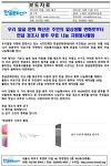 [보도자료]한글 경조사 봉투 무료 나눔 자원봉사활동