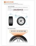 카니발 R 타이어 교환