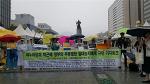 새누리당 및 박근혜정부는 경남 봉하 등 농업진흥구역 해제방침을 즉각 철회하라