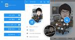 맞춤 이미지 - 포토 리사이즈, 사진 크기 조절 앱(어플)