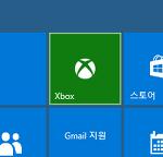 윈도우 10: Xbox One 게임 스트리밍(동영상 있습니다^^)