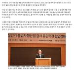 사감위, 유관기관 협업으로 불법도박 뿌리 뽑는다