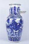 N-322. 도자기 병 -가마유 및 알튐, 연화문, 그림- (3.5kg)