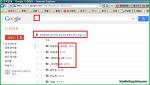 새 Google Drive 불편함 가중, 새 구글 드라이브 도대체 뭐가 빨라진 건 진 모르겠고, 기능 하나가 없어졌다.