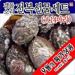 [완도전복] 추석명절 부모님선물, 시댁선물로 최고~ 전복선물세트 대박 특가 세일~~