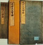 조선왕조실록, 진실성과 신빙성이 높은 역사기록