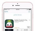 애플 앱스토어 금주의 무료 앱, Roofbot: Puzzler On The Roof [게임]