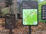 [2015 새해목표] 서울둘레길 8코스 지도와 스탬프북 정보