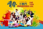 [MP3/DL] Girls' Generation - Find Your Soul (Clear Audio)
