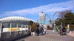 [4K] Tokyo Dome City (東京ドームシティ)