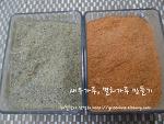 천연 조미료 만들기2, 새우가루, 멸치가루 만들기 ~