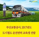 11/29 부산축제 부산행사 부산이벤트 강월드 톡톡부산밴드소식