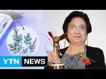 CBS 김길우의 건강상식; 투유유 교수가 부럽습니다!(191; 04.25)