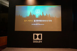 홈 엔터테인먼트의 미래, 돌비 비전을 만나다! 'KOBA 2016'