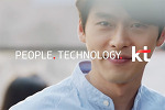 4차 산업혁명과 5G 시대! 사람과 기술, KT 캠페인의 의미!