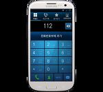 [SK][E210S] Galaxy S3 LTE Pre-Rooted Stock Rom MI2 (갤럭시S3 LTE MI2 루팅펌웨어)