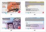인천시 서구, 2016년 추석명절맞이 온누리상품권 집중구매 추진
