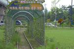4호선 고잔역 중앙역 사이 구수인선철도
