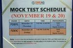 MOCK 테스트란 무엇인가요?