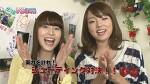 [2012.06] [Pigoo] 시노자키 아이 (Ai Shinozaki,篠崎愛) - VS 篠崎愛 #07