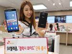 가성비 스마트폰, 갤럭시 와이드 가격 및 지원금은?