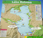 뉴질랜드 길 위의 생활기 834-Lake Rotoma 로토마 호수에서의 즐기는 선탠,