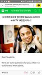 사이버외대 4명원어민교수진 네이버영어학습카페 오픈