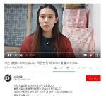 충격. 비글커플 양예원 성폭행 사실 고백영상