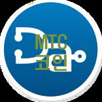 MTC 코인이란 무엇입니까