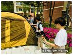 야영수련활동을 위한 텐트치기, 쉽지 않네요.^^