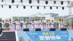 2018 부산 동아시아 문화숲 행사 개최