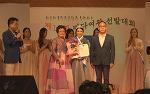 제10회 바다여왕 선발대회 개최