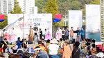 제7회 낙동강 구포나루 축제 개최