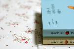 [일상 / 곰돌이 푸우 책] 곰돌이 푸, 행복한 일은 매일 있어 & 서두르지 않아도 괜찮아 # 성북동 부쿠 2018