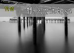 핫셀 903swc  Long Time Exposure