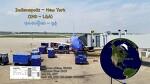 [170509] 인디애나폴리스-뉴욕 (IND-LGA), 사우스웨스트항공 (WN430), B737-700 탑승기